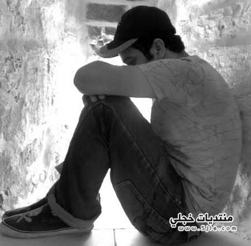 شباب حزينة 2017