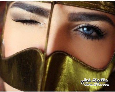 رمزيات براقع اماراتيه