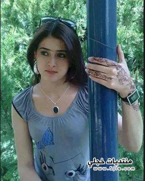 رمزيات بنات لبنان