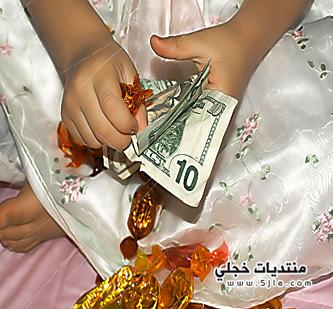 رمزيات بنات للعيد