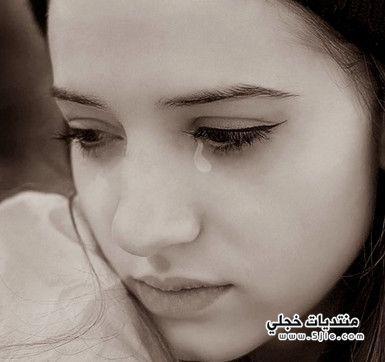 رمزيات دموع وبكاء