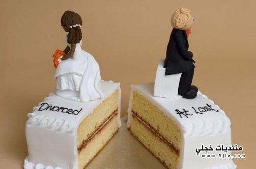 تورتة حفلة طلاق