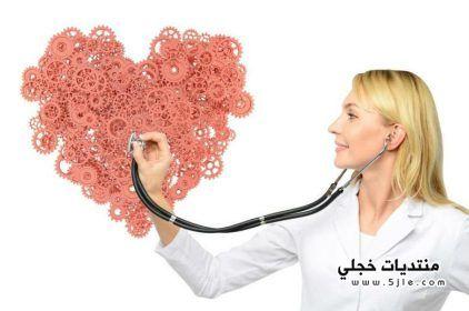 امراض القلب النساء