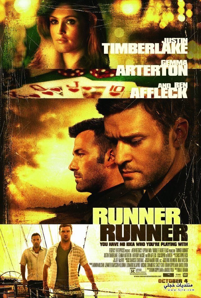 Runner Runner 2013 ���� Runner