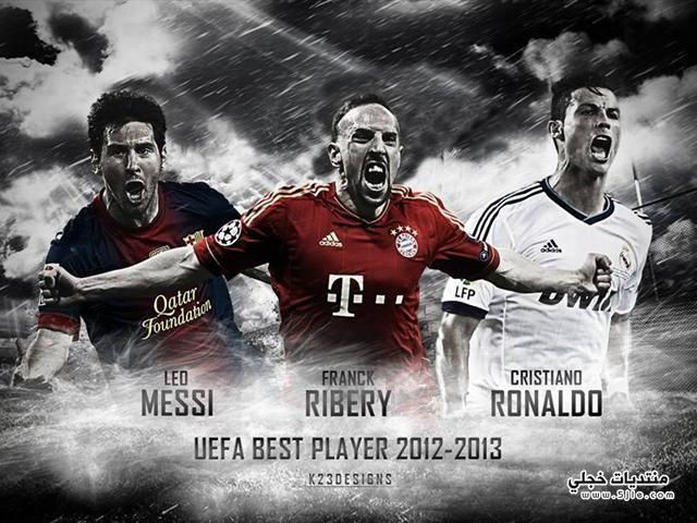افضل لاعب اوروبا لموسم 2013