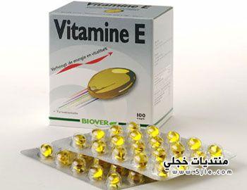 فيتامين فوائد فيتامين معلومات فيتامين