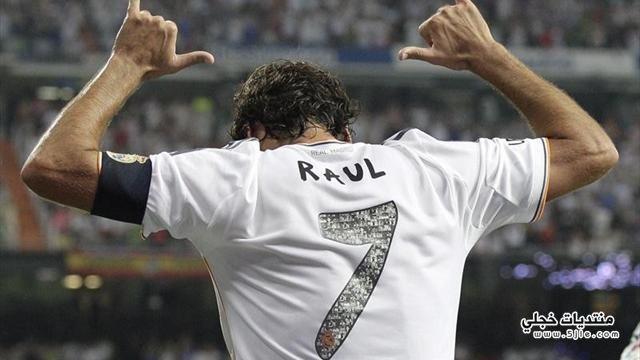 ريال مدريد يفوز السد القطري