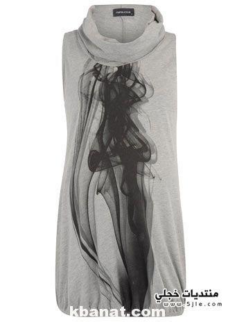 مجموعة ملابس للحوامل 2014 تيشرتات