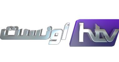 قناة htv7 تردد قناة قناة