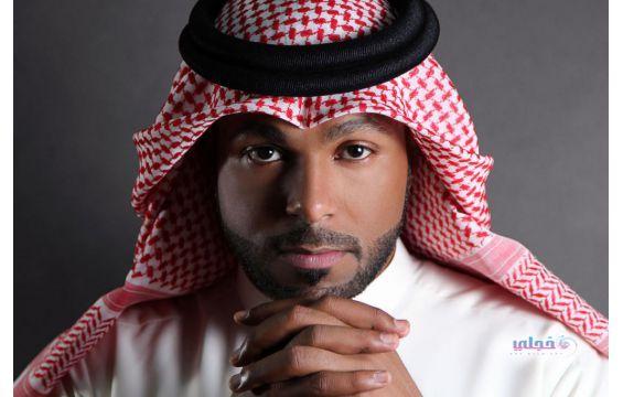 عادل عبدالله اغنية يابدر عادل