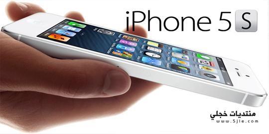IPhone ����� IPhone ������� IPhone