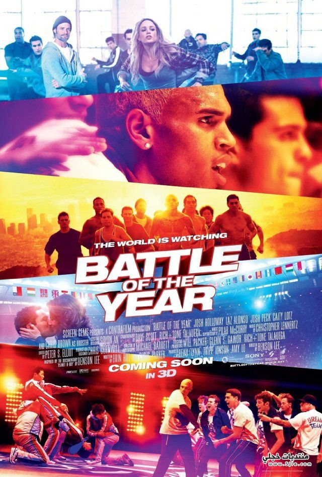 Battle Year: Dream Team 2013