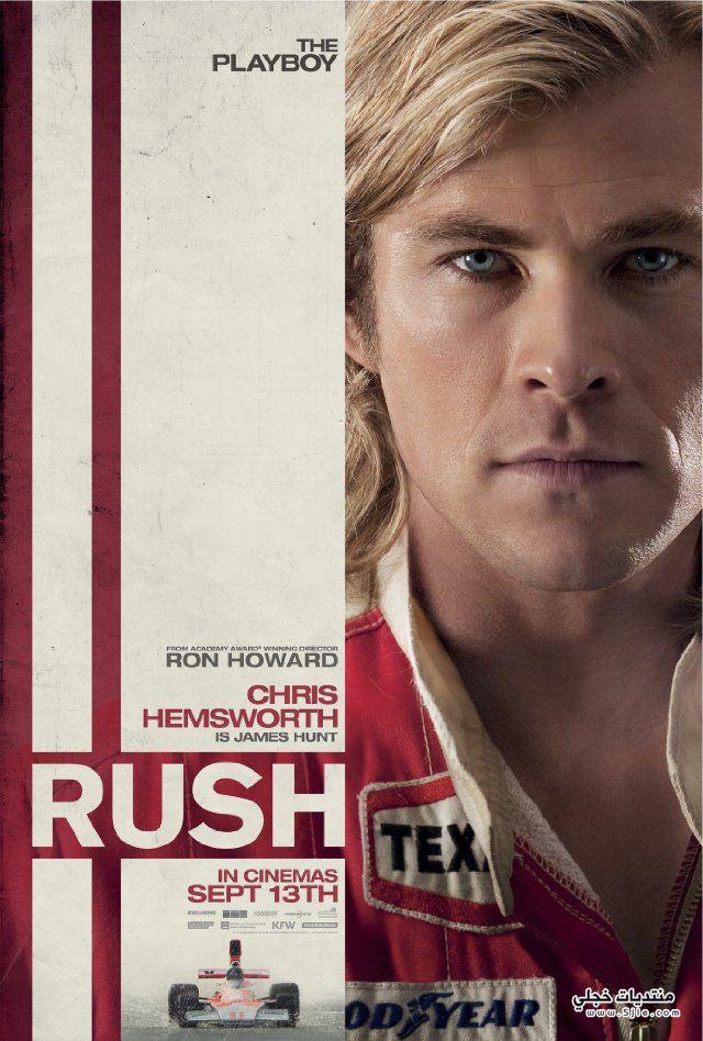 Rush 2013 لاين مترجم Rush