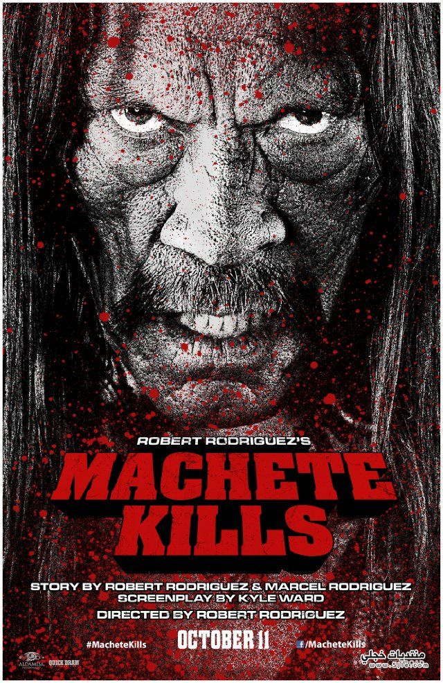 ����� Machete Kills 2013 ����