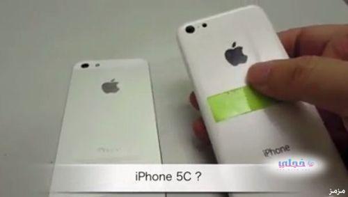 ايفون ايفون iPhone
