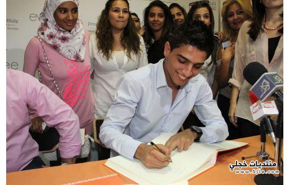 المؤتمر الصحفي الاول لمحمد عساف