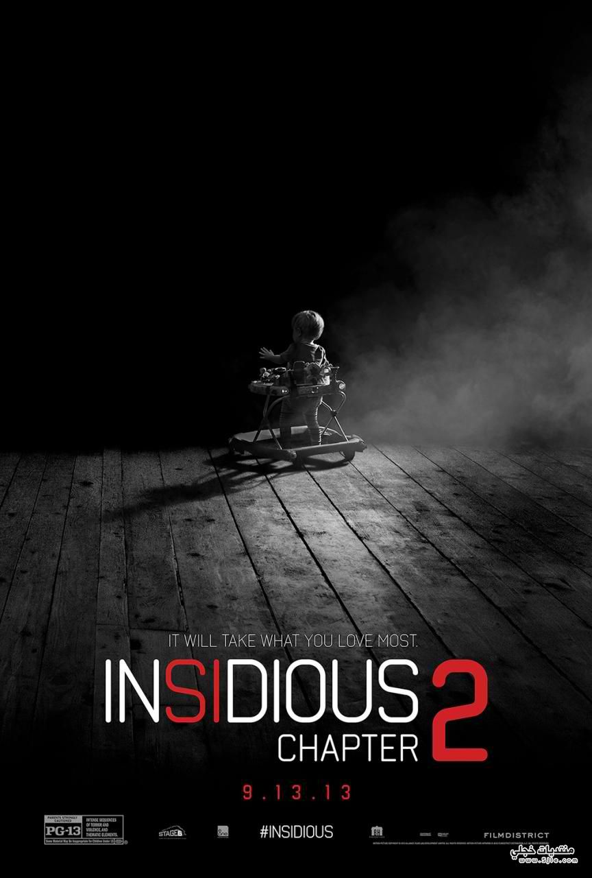 ���� ����� Insidious: Chapter ����