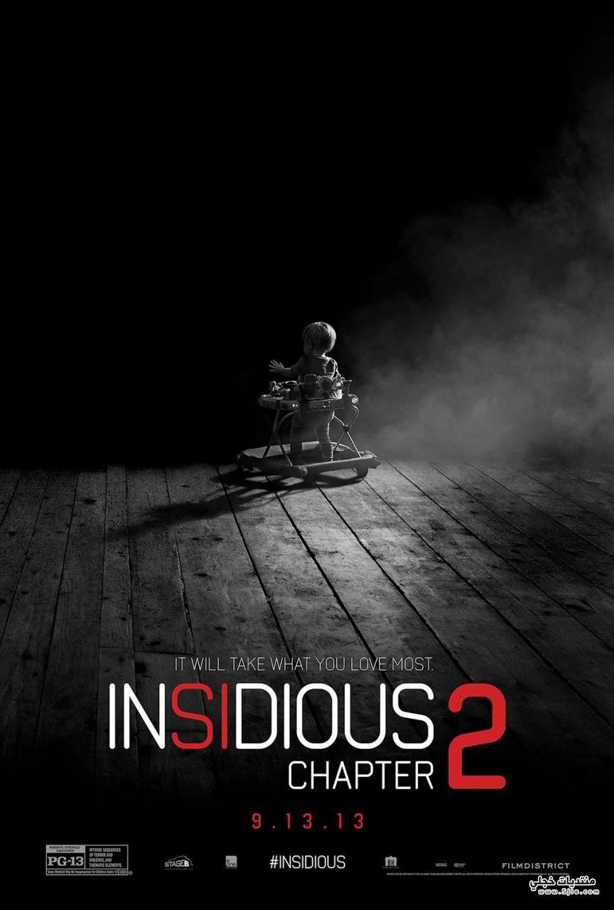 لاين مترجم Insidious: Chapter لاين