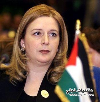 عرفات 2014 عرفات 2014