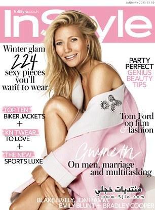 غوينيث بالترو 2014 Gwyneth Paltrow
