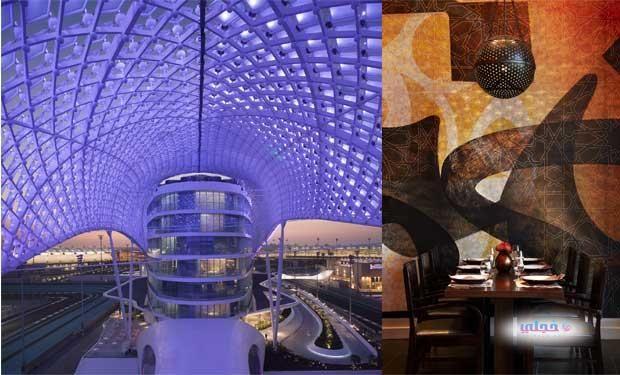 عروض الفنادق فندق فايسروي ابوظبي