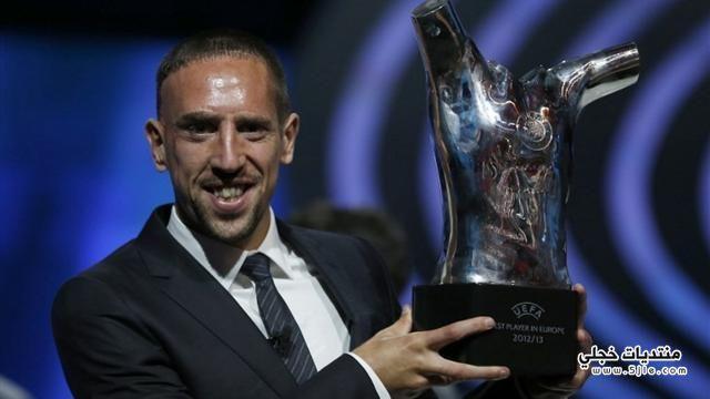 ريبيري افضل لاعب اوروبا 2013