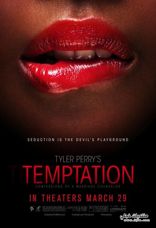 Temptation: Confessions Marriage Counselor ����