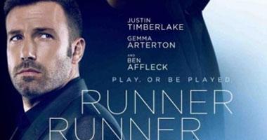 Runner Runner فيلم Runner Runner