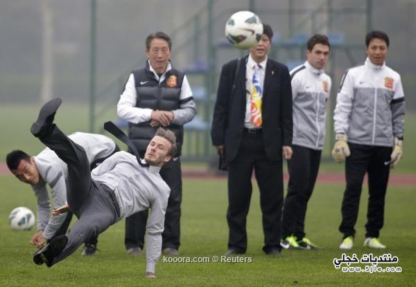 ديفيد بكهام الصين