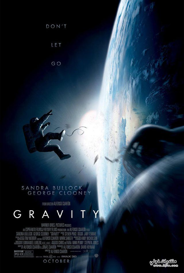 Gravity 2013 ������ Gravity 2013