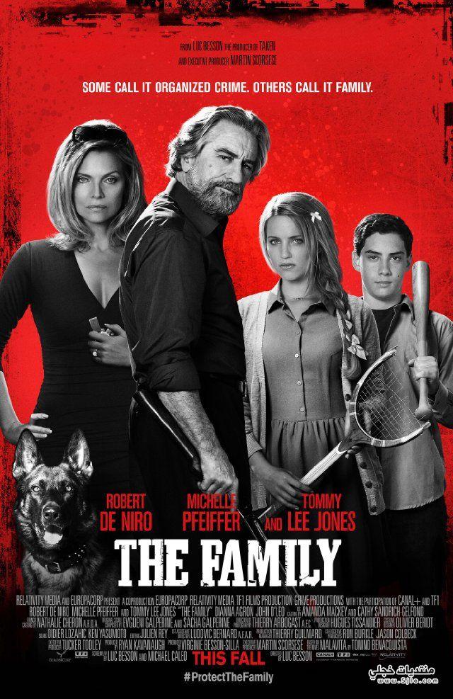 ����� Family 2013 ���� Family