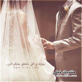رمزيات زواج 2014 رمزيات بلاك
