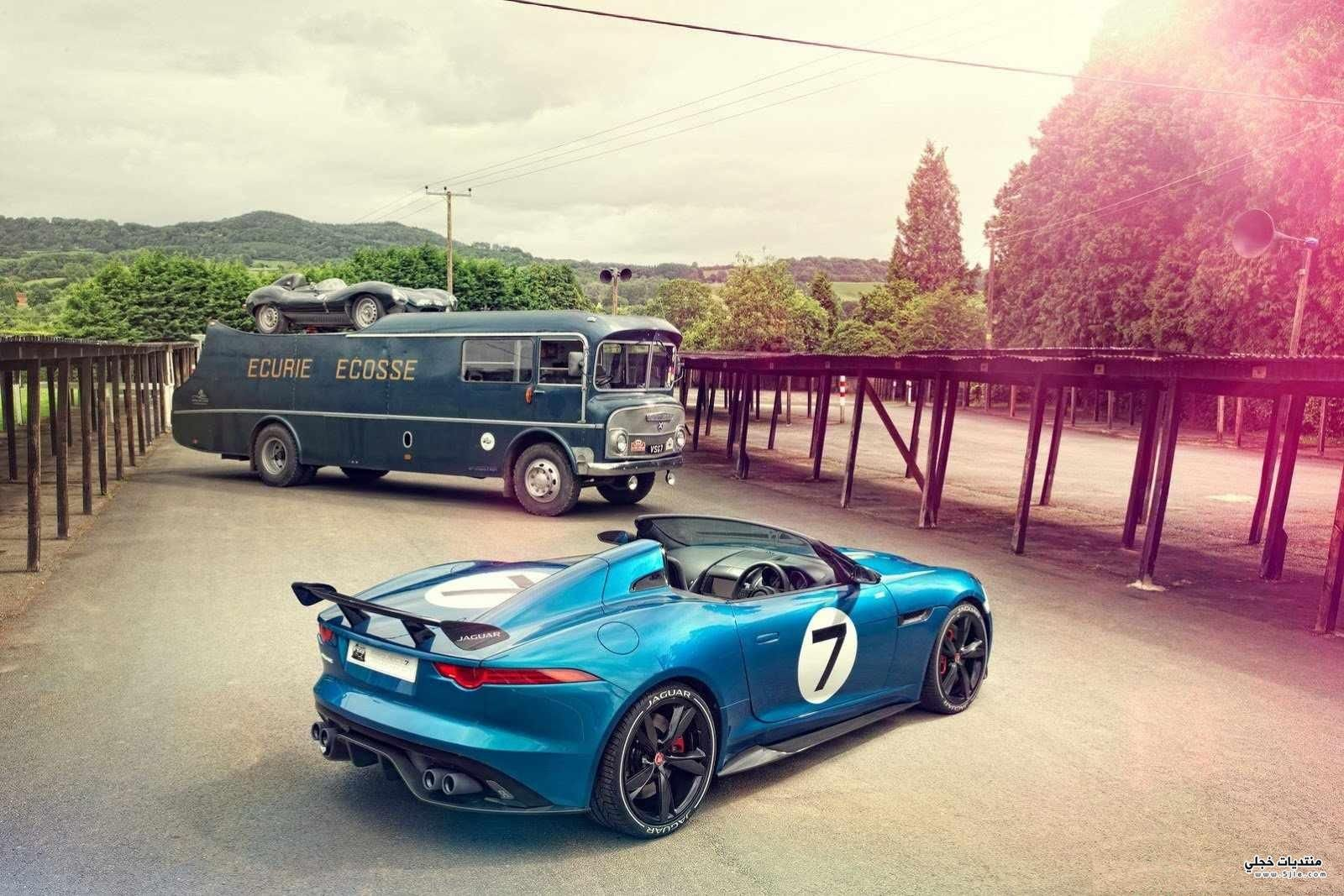 سيارة جاكوار بروجكت Jaguar PROJECT