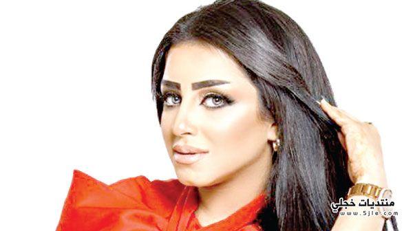 البحرينية مهرة