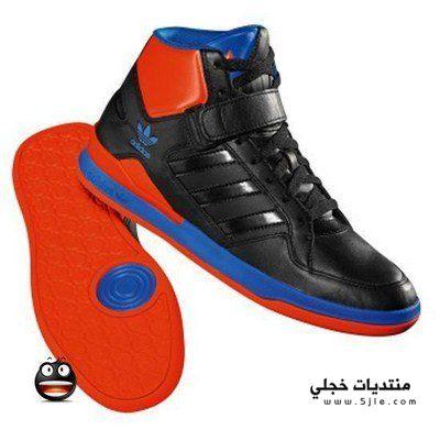 احذية شبابية مودرن 2017