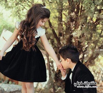 اولاد وبنات صغار رومانسية