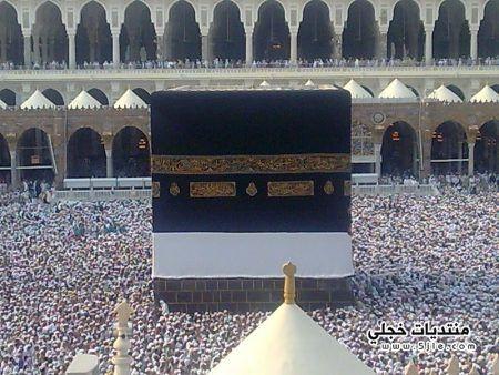 رمزيات اسلامية الحج
