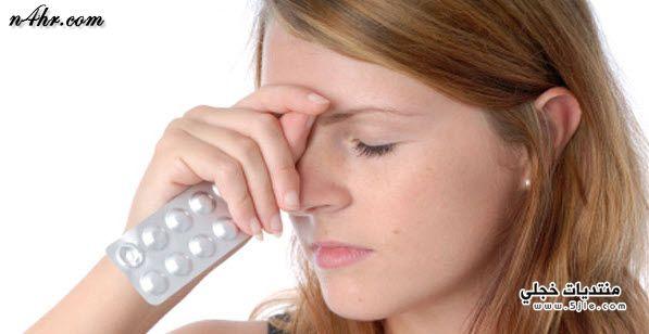 الصداع النصفي اعراض الحمل المبكر