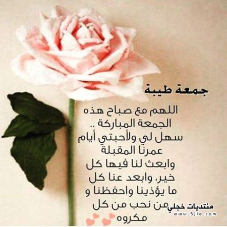بيسيات صباح الجمعة