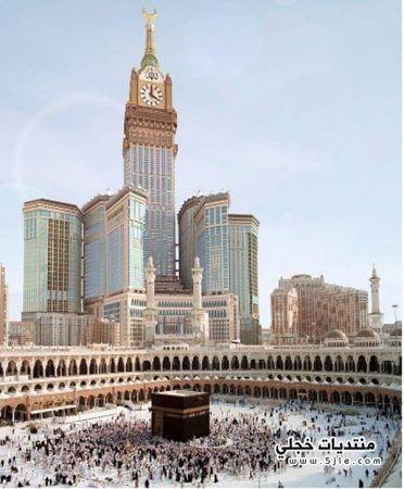 خلفيات اسلامية الحج
