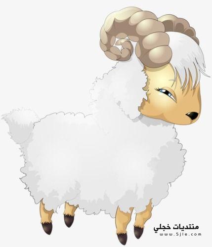 سكرابز خروف العيد للتصميم
