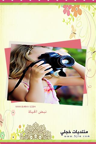 رمزيات جلاكسي اطفال 2014 خلفيات