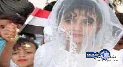 الحكومة اليمنية تحقق وفاة طفله
