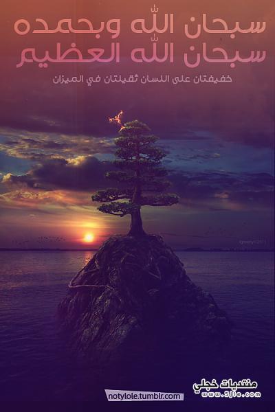 خلفيات اسلاميه