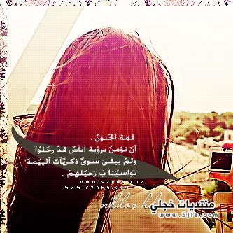 رمزيات طالعه 2014