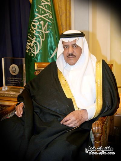 رحمك الله يانايف عبدالعزيز