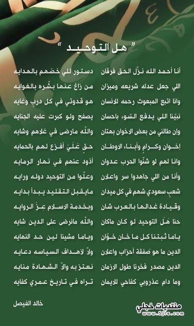 قصيدة طالني الاخوان بهتان خالد