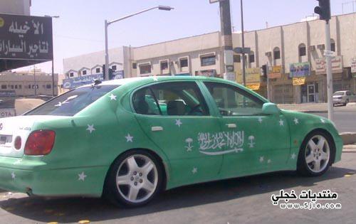 اليوم الوطني السعودي 1434 اليوم