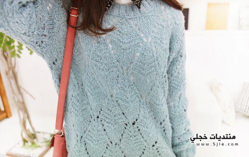 ملابس كورية 2014