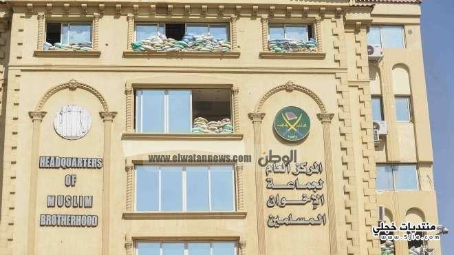 """الحكم بحظر جماعة """"الإخوان"""".. والتحفظ"""